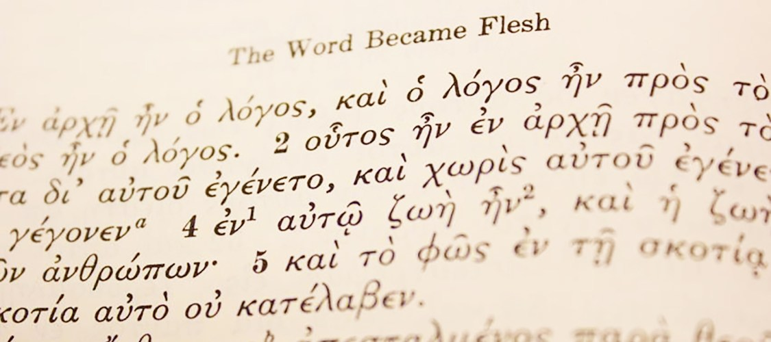 The Word (Logos)