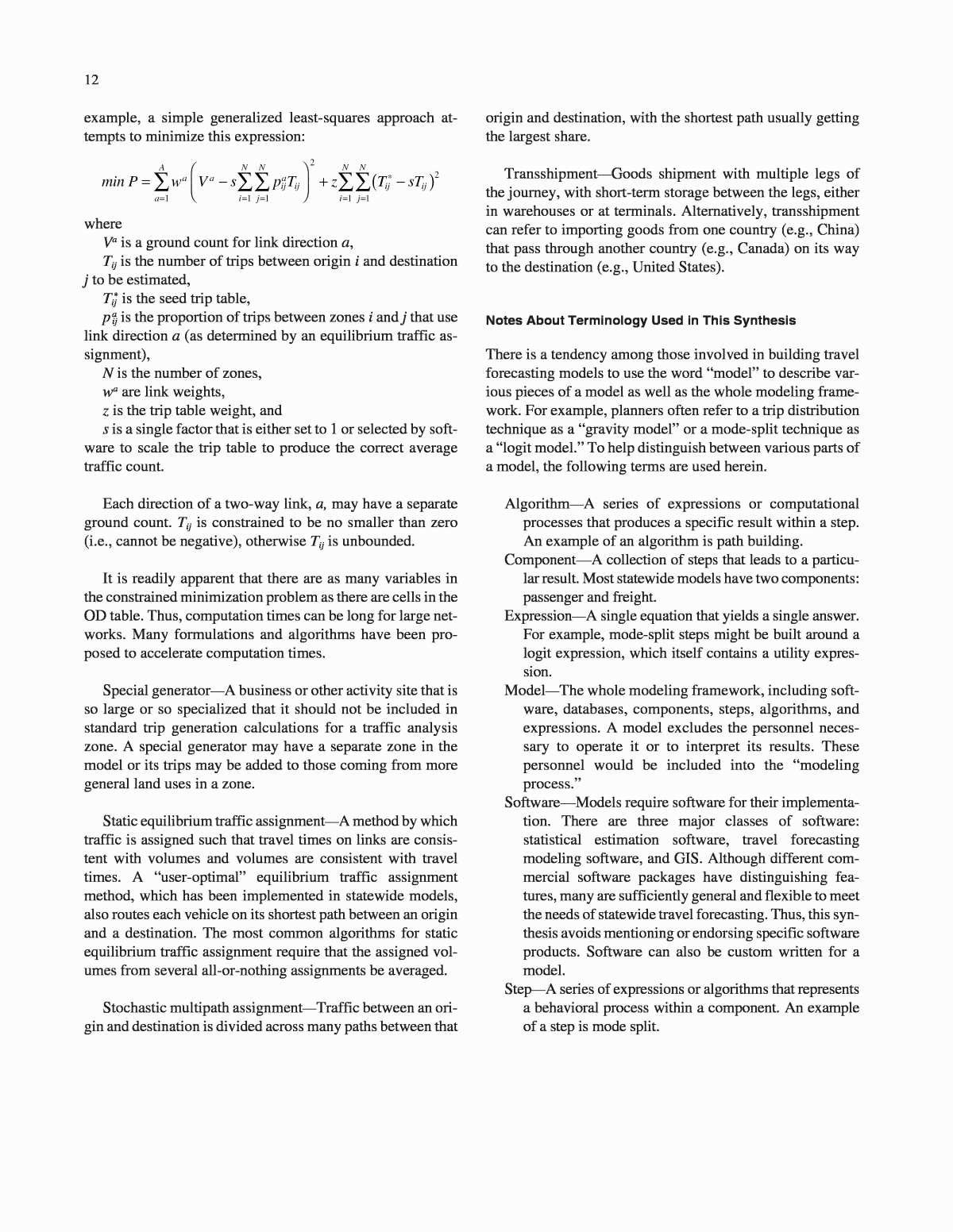 Algebra 2 Solving Quadratic Equations By Factoring