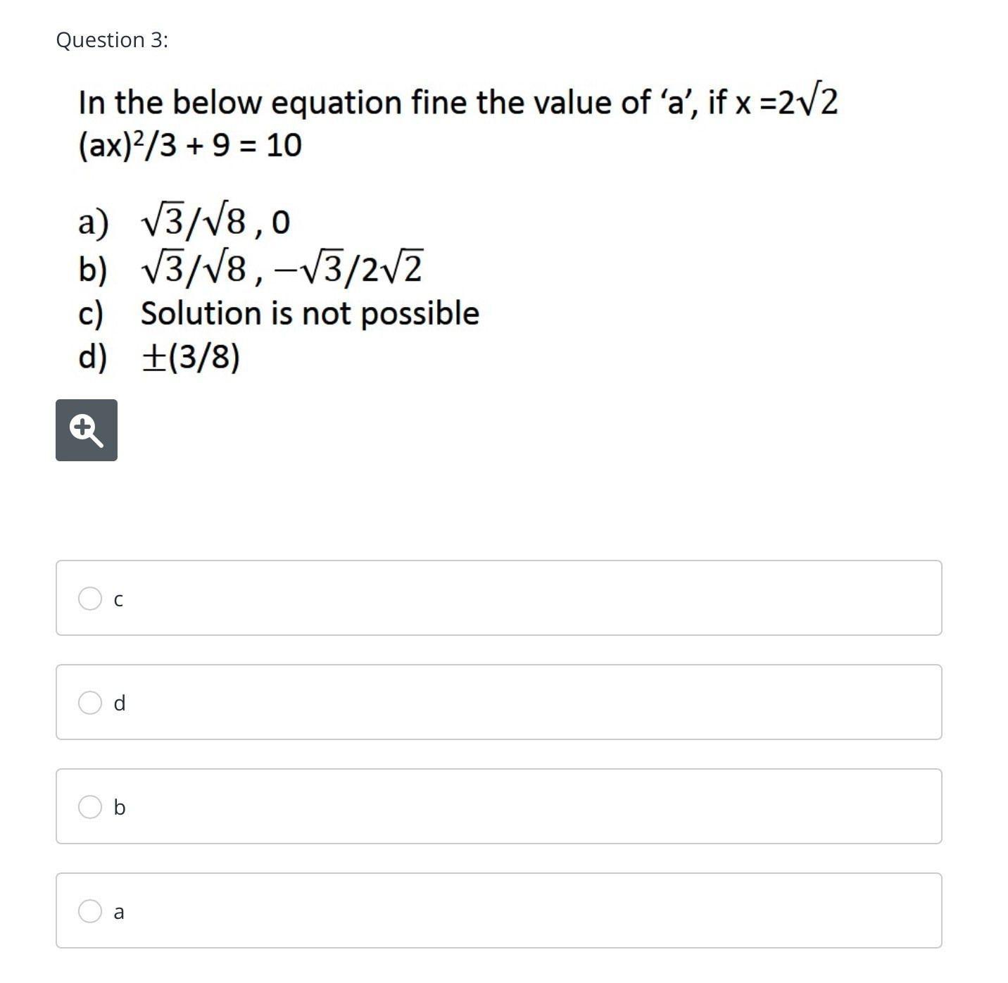 Algebra Inequalities Worksheet