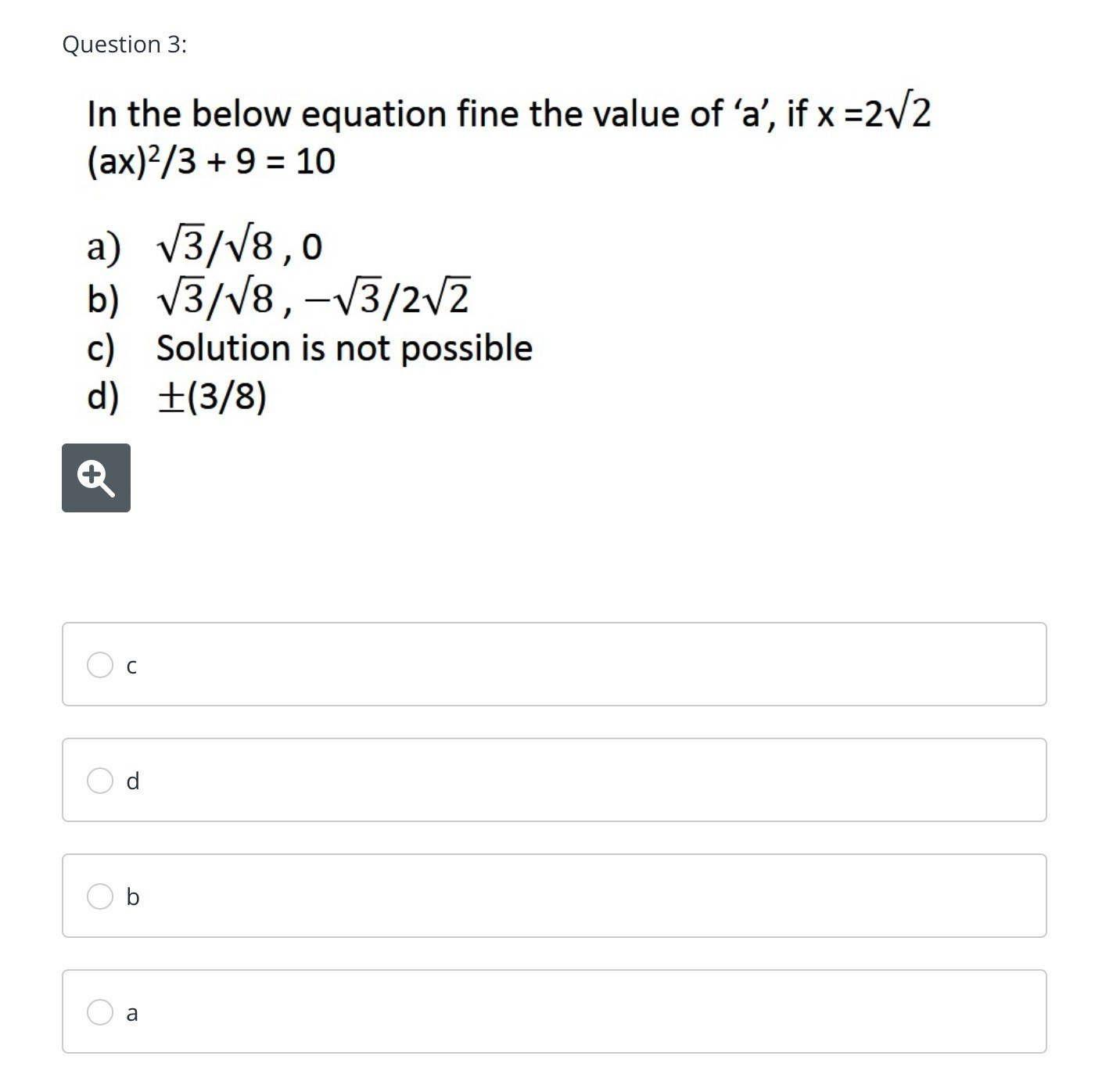 Algebra Word Problems Worksheet