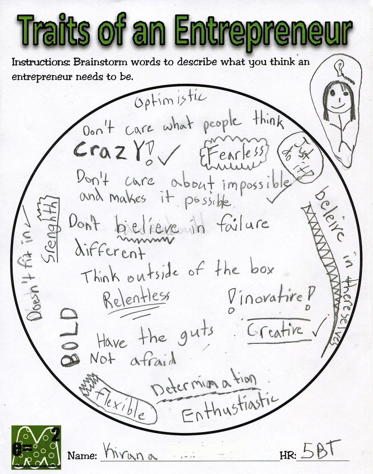 Avatar Movie Lesson Plan Worksheets