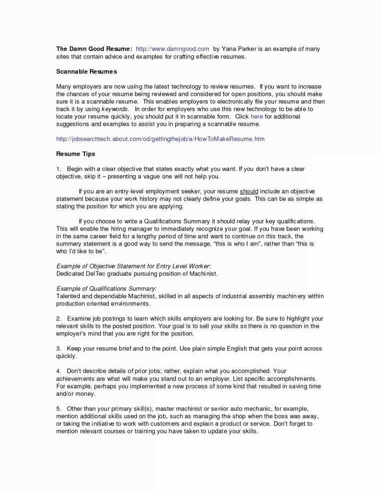 Demand Worksheet Answers