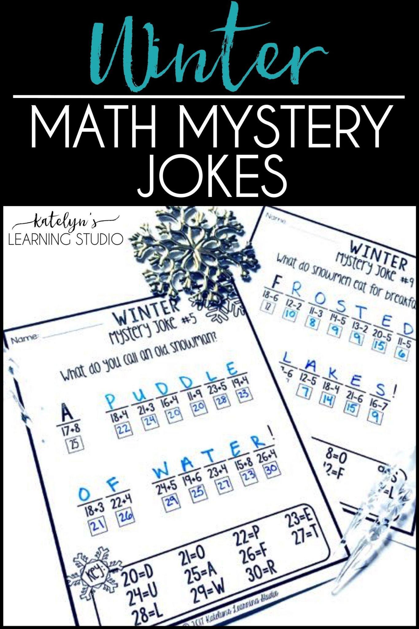 Complicated Math Worksheet