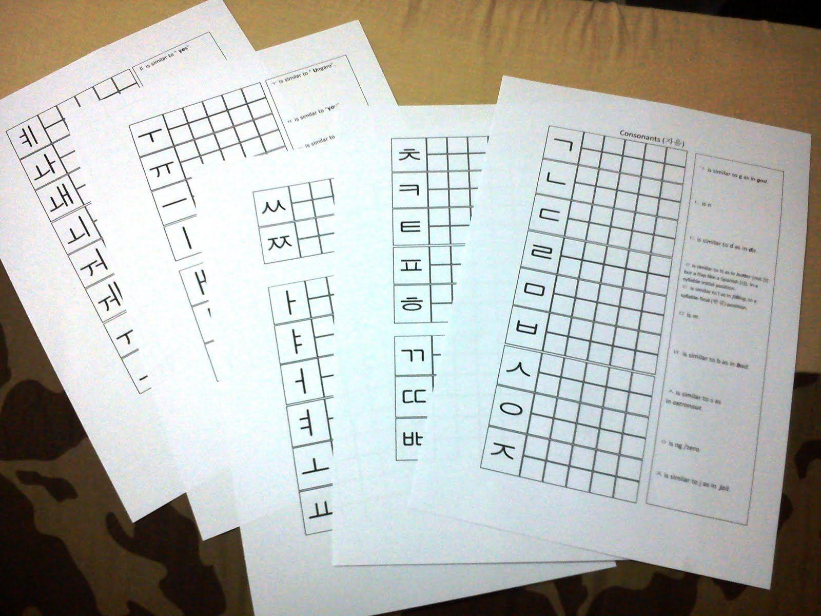 Learning Korean Worksheets