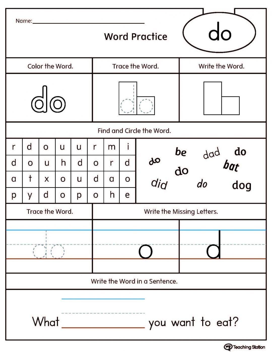 Improper Fraction Coloring Worksheet