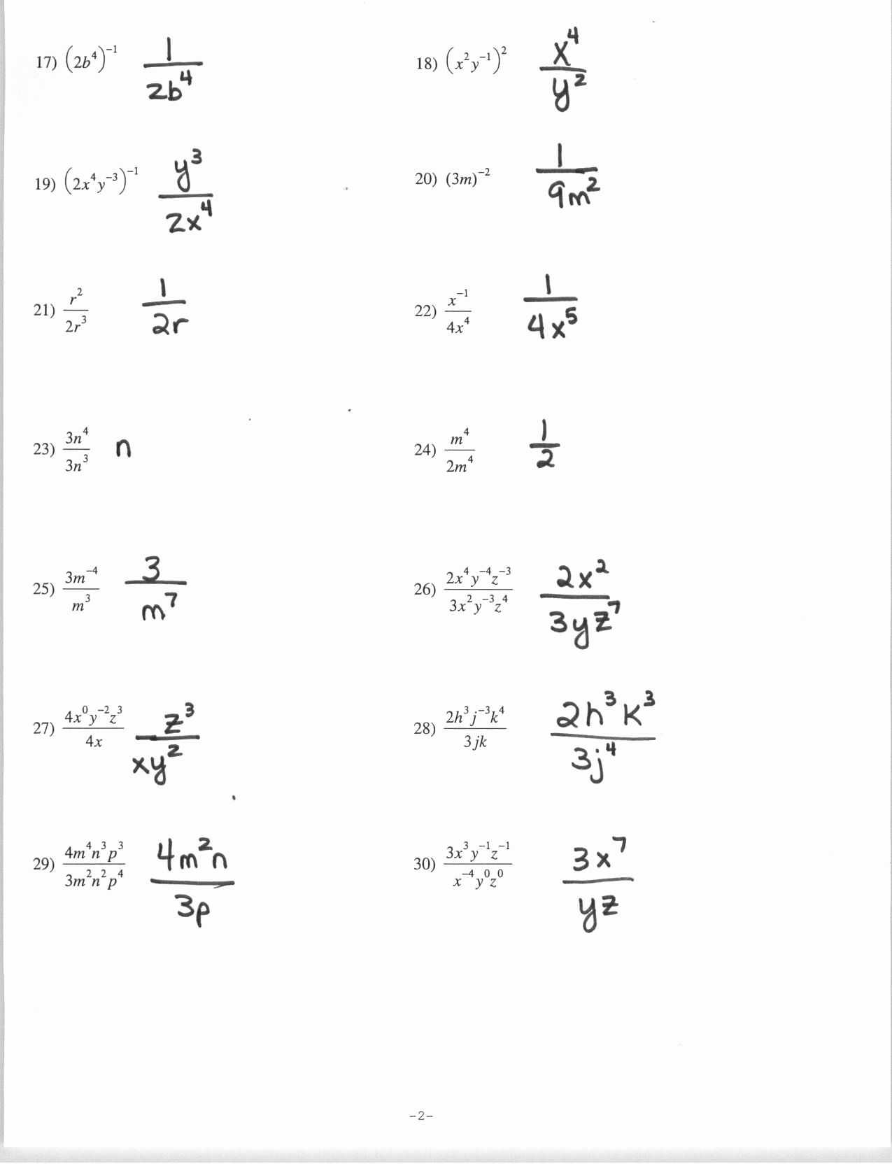 Rational Expression Worksheet Answers