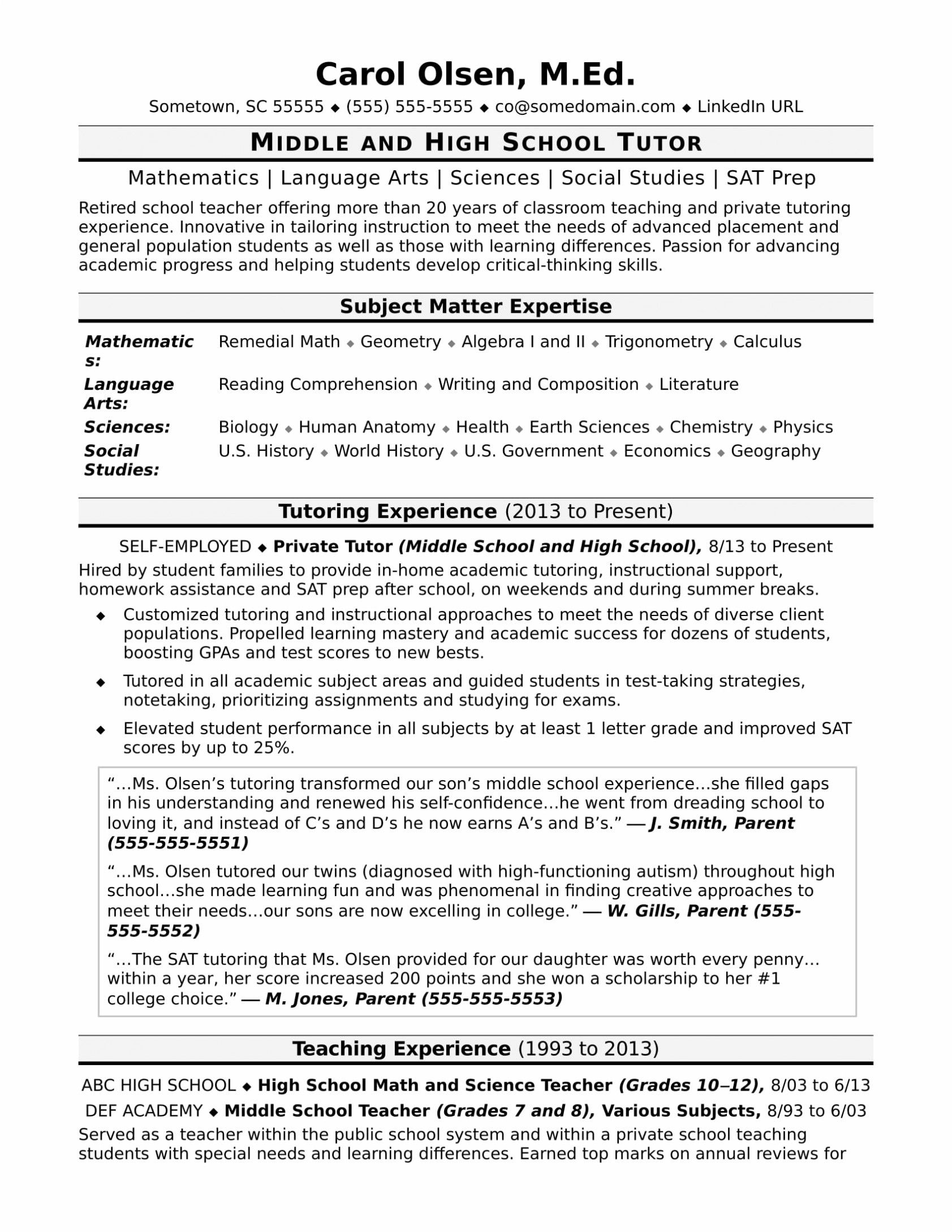 Reading Comprehension Worksheets High School