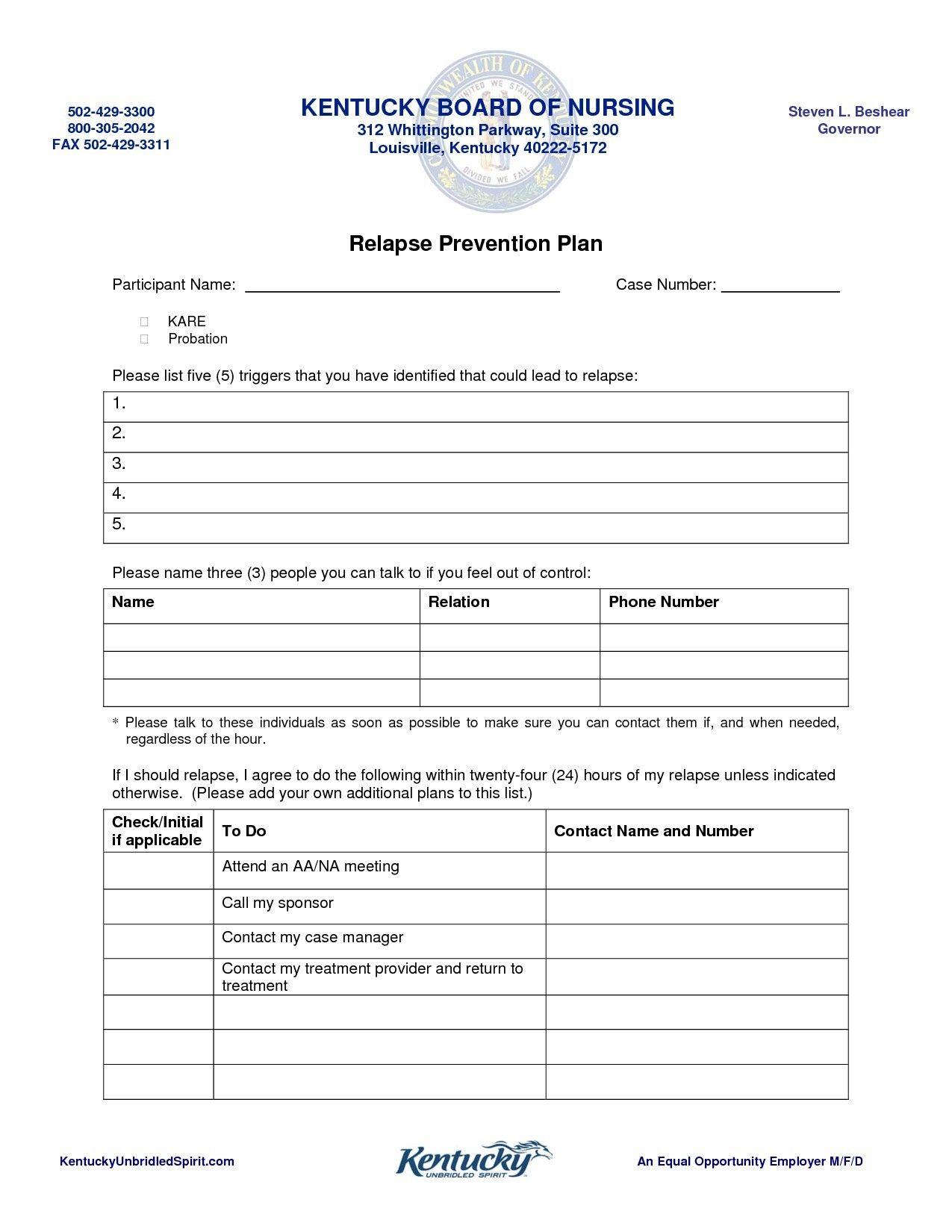 Sun Protection Worksheet