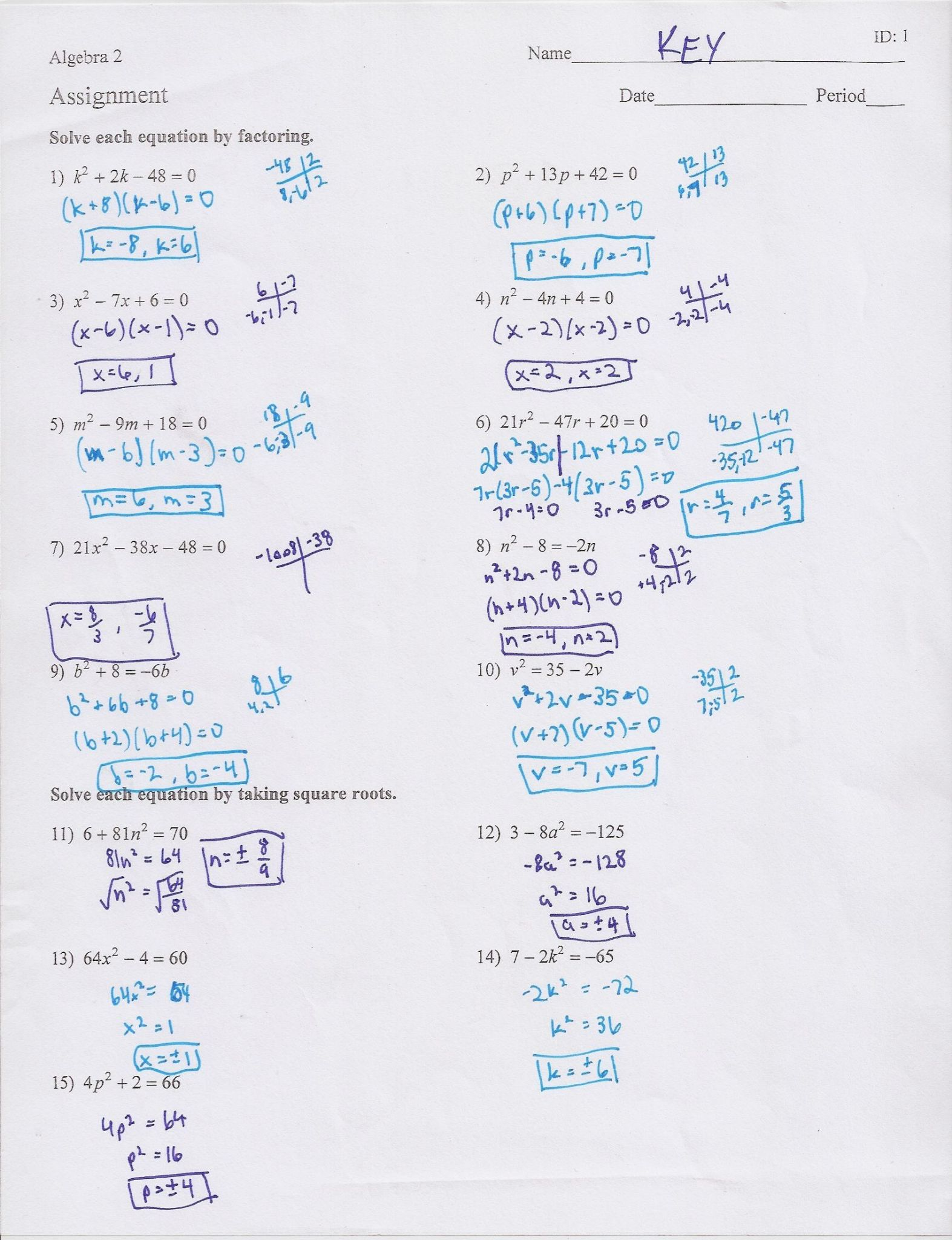 Solving Quadratics By Factoring Worksheet Answer Key