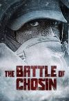poster battle chosin COV7mIb resize 400x0 70