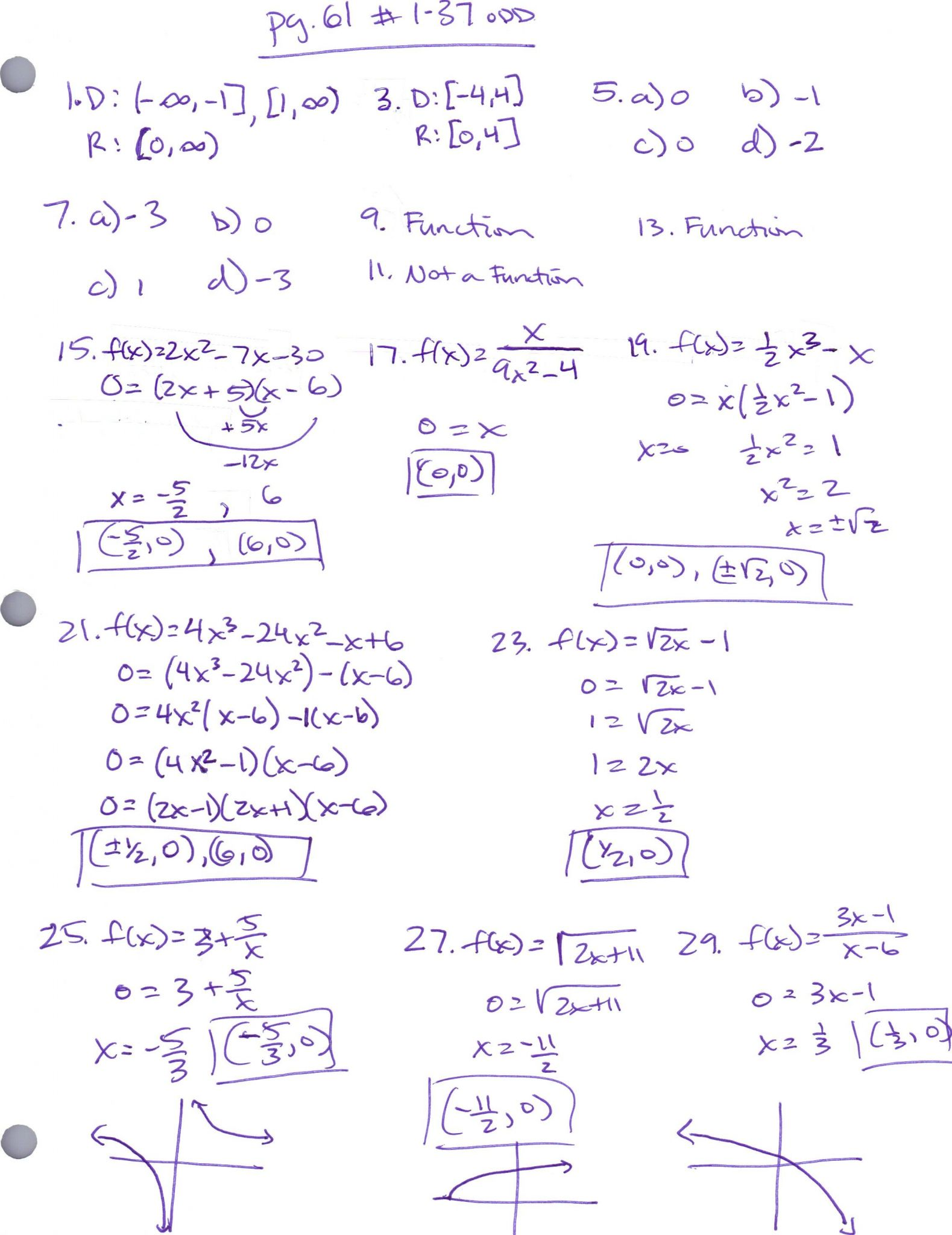 Trigonometric Ratios Worksheet Answers