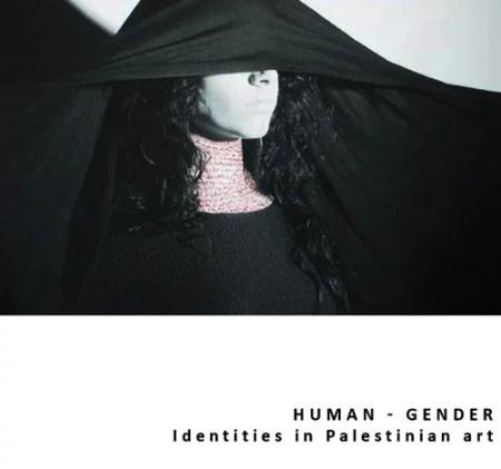 Exposition Human Gender - Mémoire de l'avenir