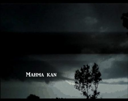 Mahma Kan by Brigande feat Djamila