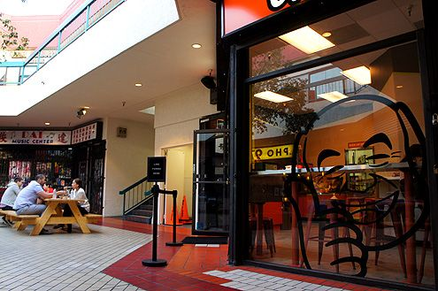 Chego has added new life to the Far East Plaza in Chinatown