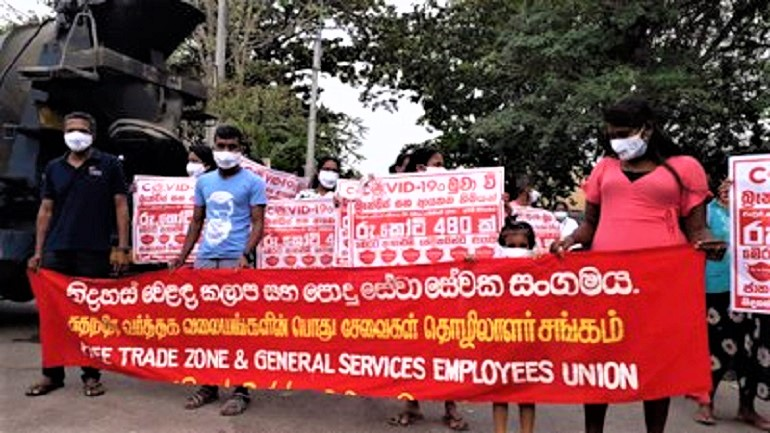 A photo of a workers' rights protest in Sri Lanka