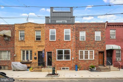 Property for sale at 925 Cross St, Philadelphia,  Pennsylvania 19147