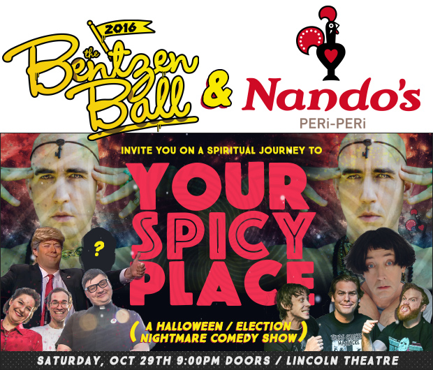 bb2016-spicy-update-article-flyer