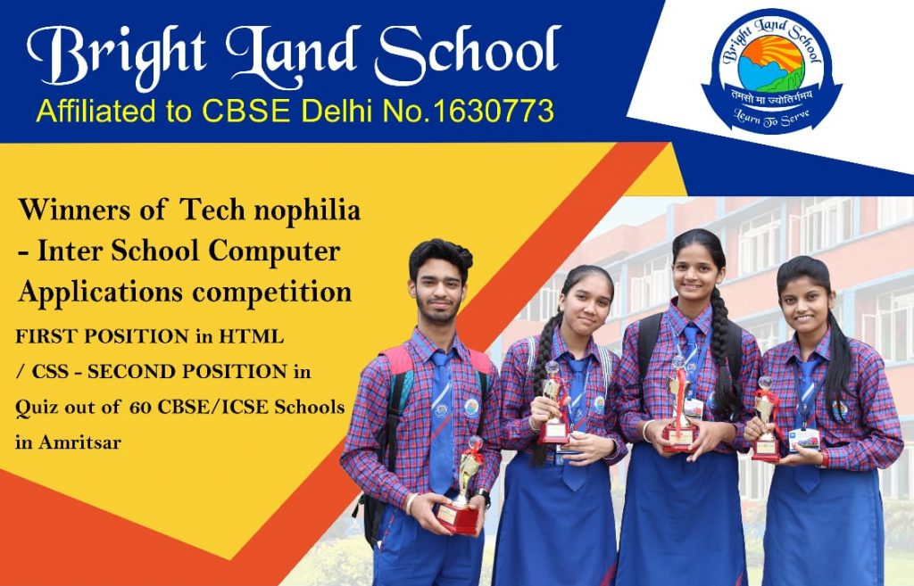 Winners of Technophilia - Inter School Computer Applications competition  FIRST POSITION in HTML/CSS - SECOND POSITION in Quiz out of 60 CBSE/ICSE Schools in Amritsar