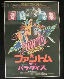 Japanese poster for Phantom