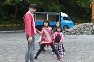 Firat playing game with kids