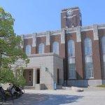 日本のトップ大学 2021年ランキング