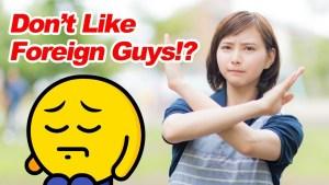 日本の女の子が外国人男性を好きにならない7つの理由