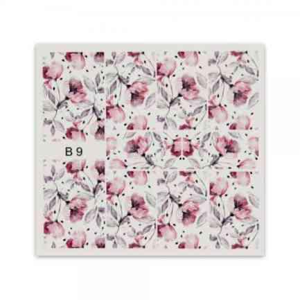 3d effect sticker B9 - Brillbird България
