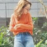 オレンジ色が持つ色彩心理