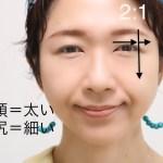 【40代のメイクレッスン】2020年流行の眉の作り方