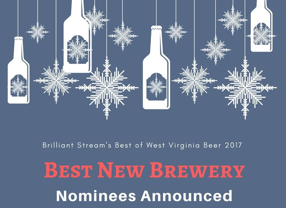 Best New Brewery 2017