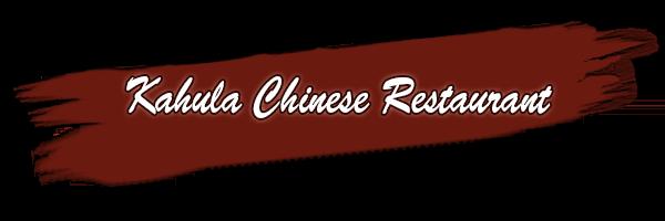 Kahula Restaurant