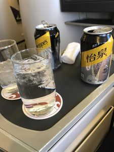 Air China Drinks