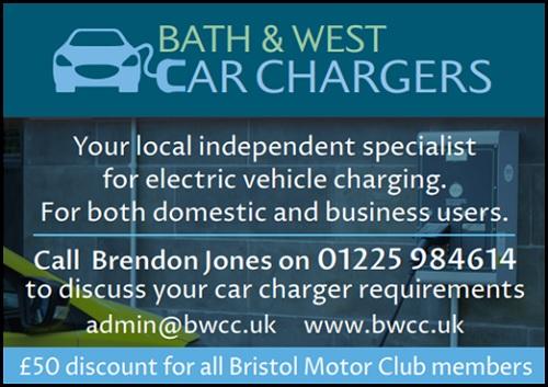 Bath & West Car Chargers Click Through Ad v3