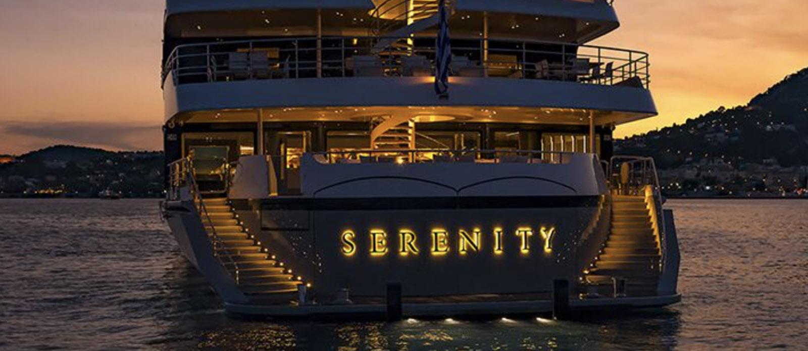 Serenity - Exterior