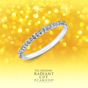 Radiant - July Rings 12