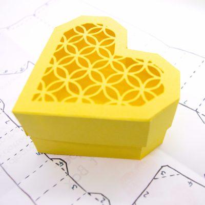 Heart Gift Box, yellow lattice design