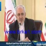وزير الخارجية الايرانية: اهنئ عائلة المواطن الكويتي عادل الحوال بعودته الى بلده