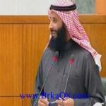 تصحيح لغوي من النائب عبدالحميد دشتي للنائب سعود الحريجي