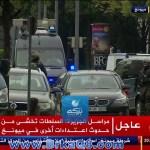 """شاهد عيان: احد منفذي الهجوم بالمركز التجاري في ميونيخ """"ملامحه أوروبية"""""""