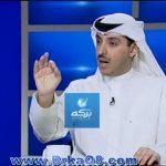 صالح الملا: حل إتحاد كرة القدم هو إنتقام شخصي من الحكومة وبعض النواب