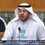 الدقباسي: الدولة تحتضن مؤتمر لإعمار العراق لكن من باب أولى نسوي إعادة إعمار الكويت
