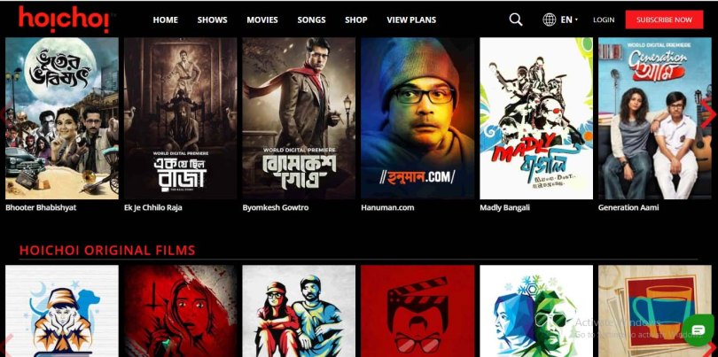 Download Bengali Movies Hoichoi