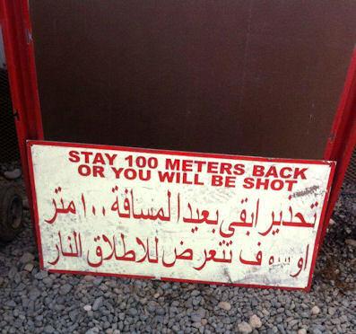 kuwait sign