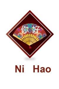 hello China