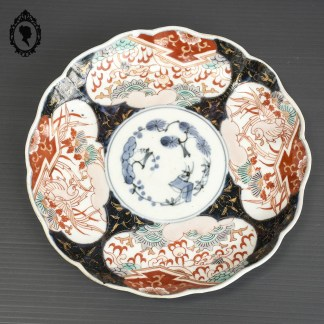Fuki Choshun, assiette Fuki Choshun, Imari, assiette Imari, assiette, assiette asiatique, assiette porcelaine, assiette asiatique porcelaine, assiette Meiji, Meiji, assiette ancienne, assiette asiatique ancienne, assiette peint à la main, assiette japonaise, assiette collection, objet asiatique, objet d'art, objet d'art asiatique, objet Japonais, vaisselle japonaise, collection du Japon, objet de collection du Japon, Japon vintage, plat, plat japonais, plat porcelaine japonais, vaisselle Meiji, collection Imari, vaisselle Imari, porcelaine Imari,
