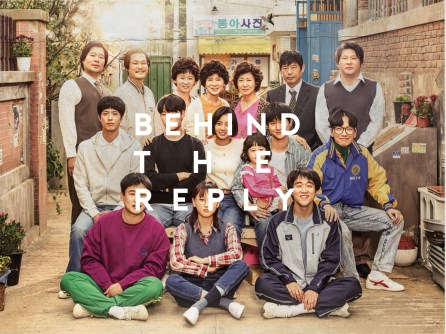 E-publishing design for Reply1988