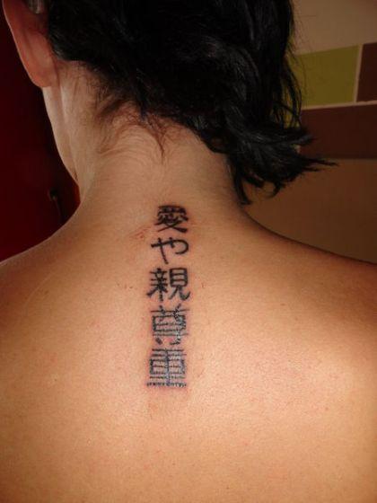 Jakich Tatuaży Nie Robić