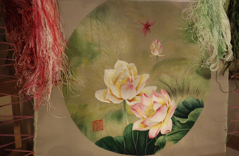 broderie Xiang Lotus