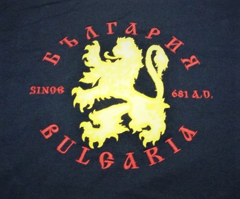 България 681