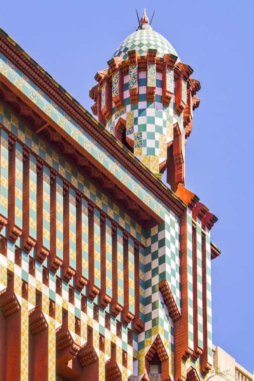 Casa Vicens, Barcelona 3